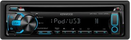 KENWOOD KDC-255U – FREE SHIPPING